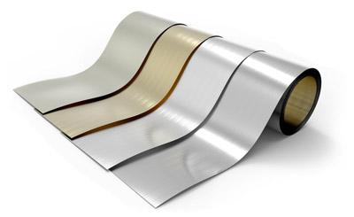 Ofrecemos aluminio lacado en bobinas de pequeñas cantidades.